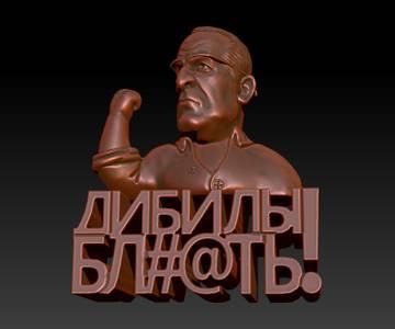 http://s2.uploads.ru/t/I2GQK.jpg