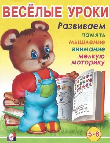 http://s2.uploads.ru/t/IUokj.jpg