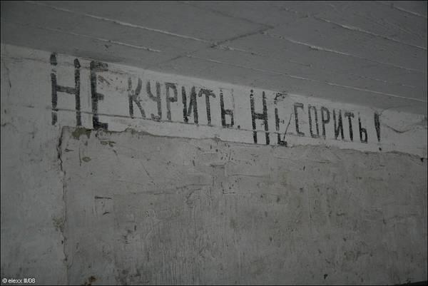 http://s2.uploads.ru/t/IYyOb.jpg