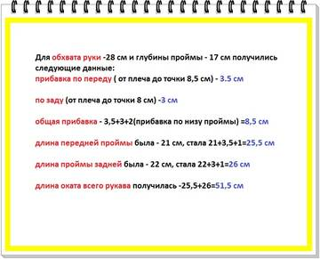 http://s2.uploads.ru/t/InyxR.jpg