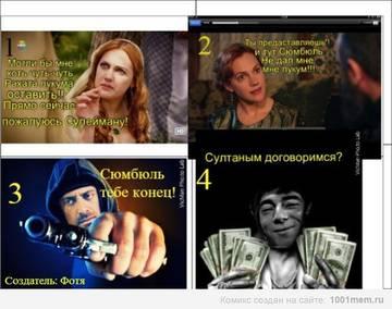 http://s2.uploads.ru/t/ItJUE.jpg