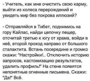 http://s2.uploads.ru/t/J4k3P.jpg