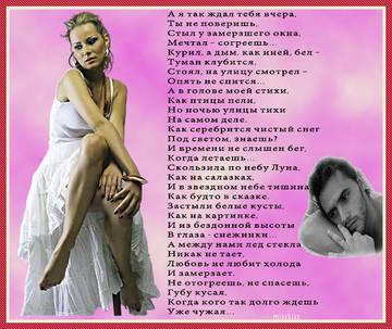 http://s2.uploads.ru/t/J53IE.jpg