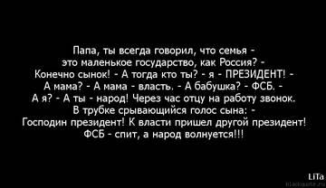 http://s2.uploads.ru/t/J7sdx.jpg