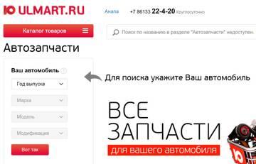 http://s2.uploads.ru/t/J9y8u.jpg