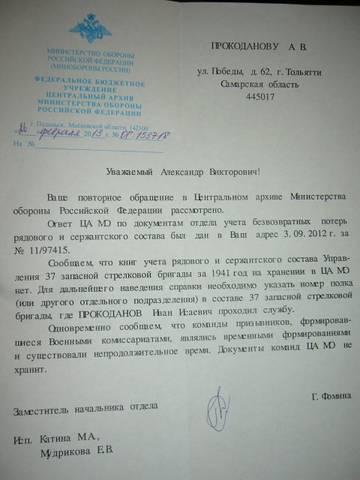 http://s2.uploads.ru/t/JPt3A.jpg