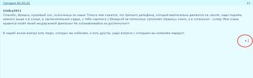 http://s2.uploads.ru/t/JeNrc.png