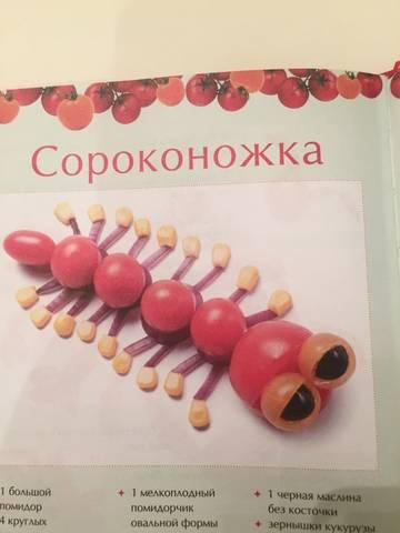 http://s2.uploads.ru/t/JgwpR.jpg