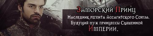 http://s2.uploads.ru/t/Jq1yB.jpg