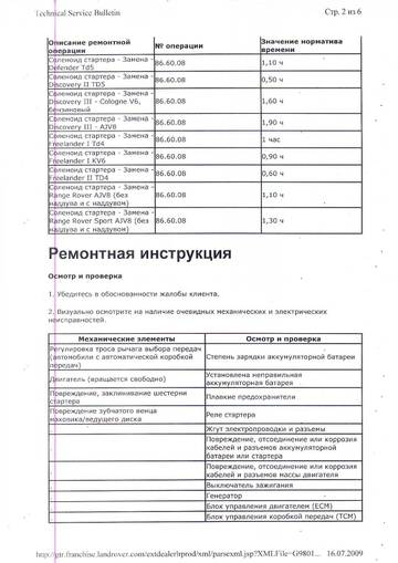 http://s2.uploads.ru/t/Jvnl3.jpg