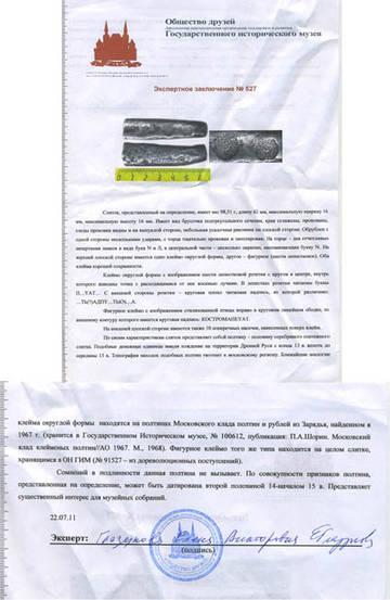 http://s2.uploads.ru/t/K0OWj.jpg
