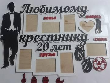 http://s2.uploads.ru/t/K8Shw.jpg