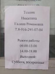http://s2.uploads.ru/t/K97Jx.jpg