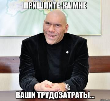 http://s2.uploads.ru/t/K9Pyq.jpg