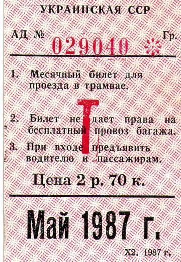 http://s2.uploads.ru/t/KCQGs.jpg