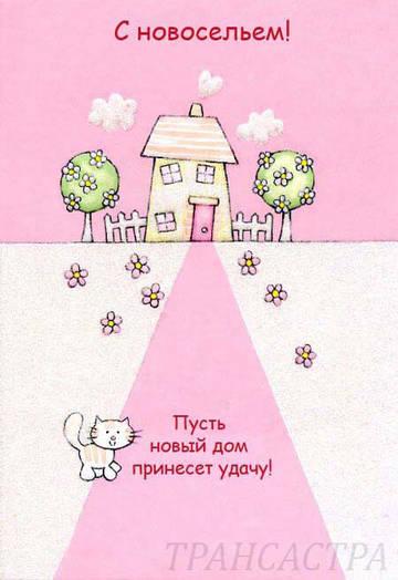 http://s2.uploads.ru/t/KO3Un.jpg