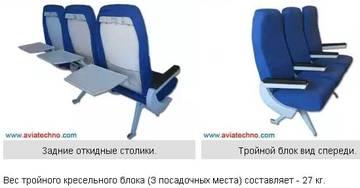 http://s2.uploads.ru/t/KSgMv.jpg