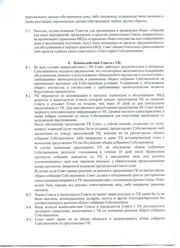 http://s2.uploads.ru/t/KTz94.jpg
