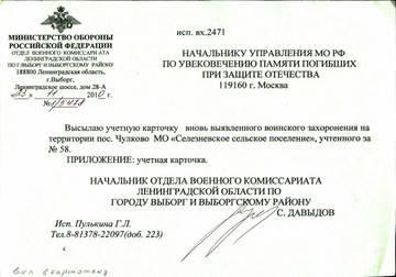 http://s2.uploads.ru/t/KUNYz.jpg