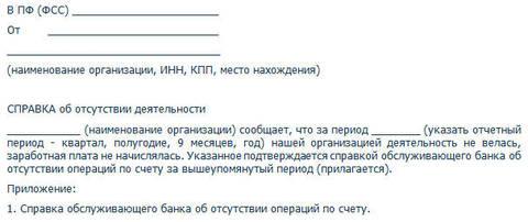 http://s2.uploads.ru/t/KVfB9.jpg