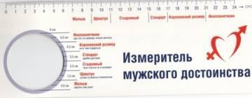 http://s2.uploads.ru/t/KZw75.jpg