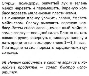 http://s2.uploads.ru/t/Kd40C.jpg