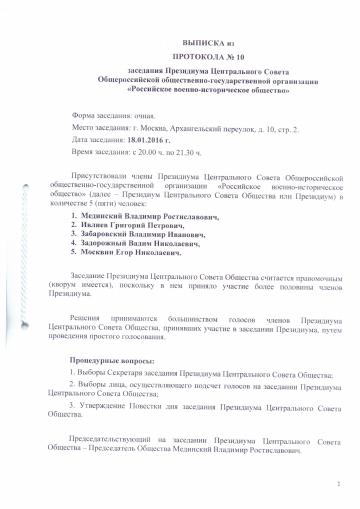 http://s2.uploads.ru/t/KqXMn.png
