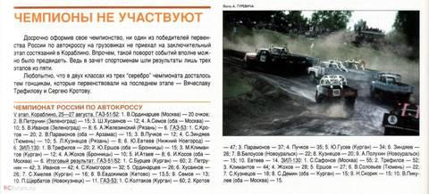 http://s2.uploads.ru/t/KyhZ1.jpg