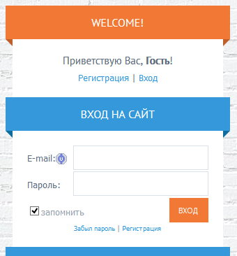 http://s2.uploads.ru/t/L37mH.jpg