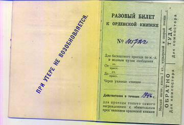 http://s2.uploads.ru/t/L4tJ6.jpg