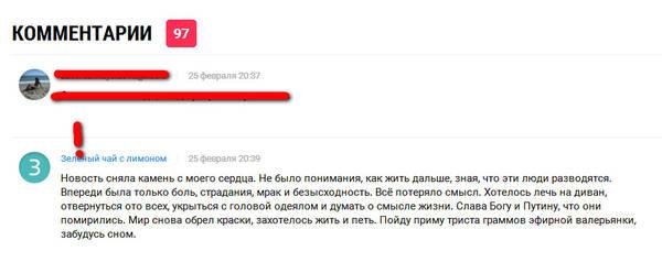 http://s2.uploads.ru/t/LJZax.jpg