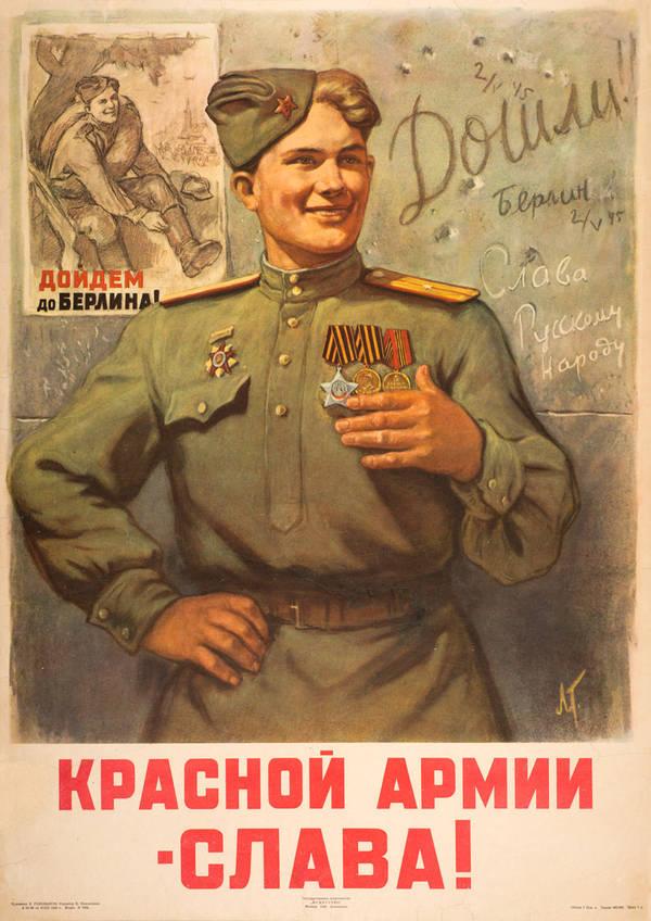 http://s2.uploads.ru/t/LQVJP.jpg