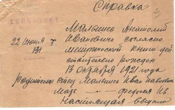 http://s2.uploads.ru/t/LVtU1.jpg