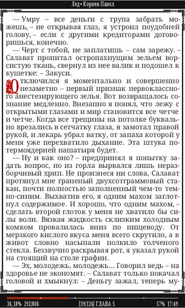 http://s2.uploads.ru/t/LXAzg.png