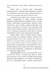 http://s2.uploads.ru/t/LbdRr.jpg