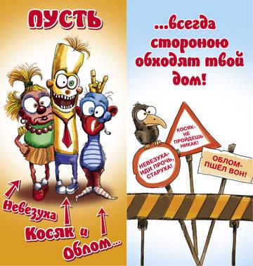 http://s2.uploads.ru/t/Lcnis.jpg