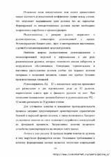 http://s2.uploads.ru/t/Ll8Tu.jpg
