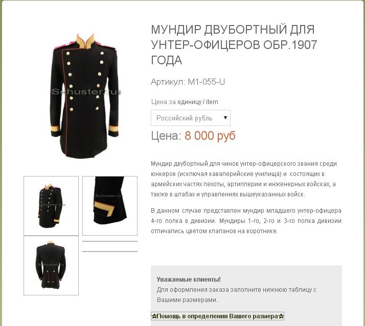 http://s2.uploads.ru/t/MCGDK.jpg