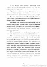 http://s2.uploads.ru/t/MWwmA.jpg