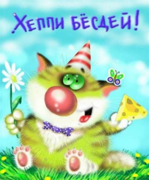 http://s2.uploads.ru/t/MZB2D.jpg