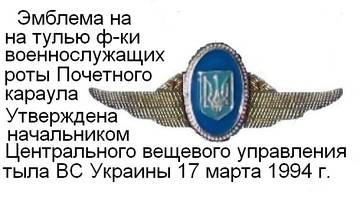 http://s2.uploads.ru/t/NElOi.jpg
