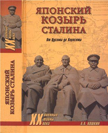 http://s2.uploads.ru/t/NHV4k.jpg