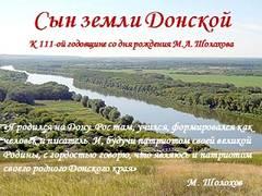 http://s2.uploads.ru/t/NLm4e.jpg