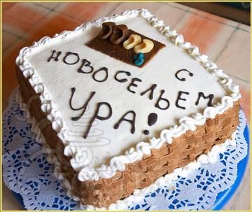 http://s2.uploads.ru/t/NO1Wx.jpg