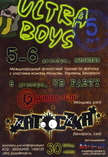 http://s2.uploads.ru/t/NVt4Q.jpg