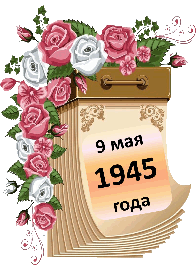 http://s2.uploads.ru/t/Nayw4.png