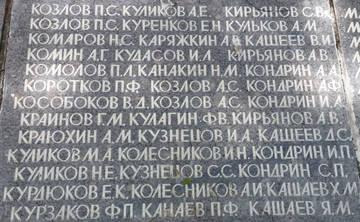 http://s2.uploads.ru/t/NieT5.jpg