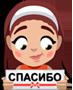 http://s2.uploads.ru/t/NpWAE.png