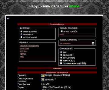http://s2.uploads.ru/t/NqsVm.png