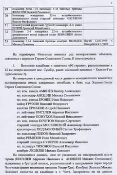 http://s2.uploads.ru/t/NxROW.jpg